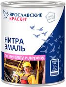 Ярославские Краски НЦ-132 нитра эмаль по металлу и дереву