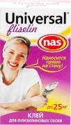 Новоколор Universal Fliselin клей для флизелиновых обоев
