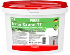 Пуфас Textur Grund ТГ грунт под декоративные штукатурки и текстурные краски