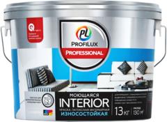 Профилюкс Interior Моющаяся краска латексная интерьерная износостойкая