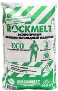 Rockmelt Eco экологичный противогололедный материал c мраморной крошкой