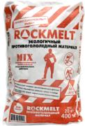 Rockmelt Mix экологичный противогололедный материал многокомпонентный