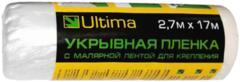 Укрывная пленка с малярной лентой для крепления Ultima