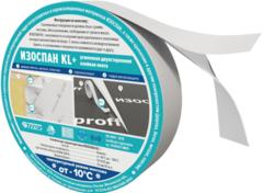 Усиленная двусторонняя клейкая лента Изоспан Proff KL+