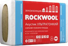 Rockwool Акустик Ультратонкий звукоизоляция