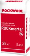 Rockwool Rockmortar Optima клеевой и базовый штукатурный состав