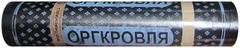 Оргкровля ТПП стеклокром