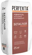 Perfekta Бетаслой ровнитель толстослойный быстротвердеющий