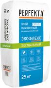 Perfekta Экофлекс C2TE S1 клей плиточный беспыльный эластичный