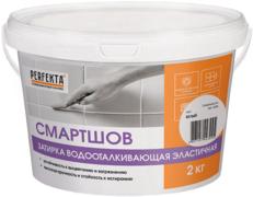 Perfekta Смартшов затирка водоотталкивающая эластичная