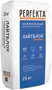 Perfekta Лайтблок клей монтажный для газобетонных блоков
