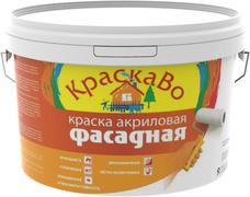 КраскаВо краска акриловая фасадная