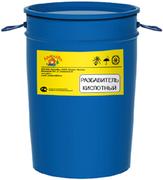 КраскаВо ВЛ-02 Стандарт разбавитель кислотный к грунтовке ВЛ-02 двухкомпонентный