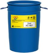КраскаВо ХС-567 Б лак съемный для покраски неокрашенных поверхностей