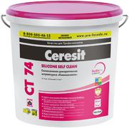 Ceresit CT 74 Камешковая декоративная штукатурка силиконовая