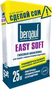 Bergauf Easy Soft универсальная гипсовая шпаклевка