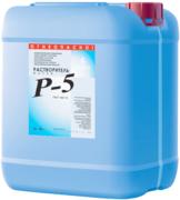 Синтез Р-5 растворитель