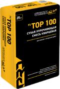 Глимс-Pro FS Top 100 сухая упрочняющая смесь кварцевая