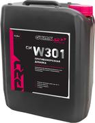 Глимс-Pro CM W301 противоморозная добавка