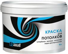 Rauf R 21 краска для потолков латексная водно-дисперсионная