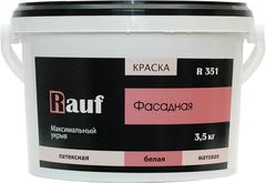 Rauf R 351 краска фасадная латексная