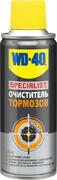 WD-40 Specialist очиститель тормозов