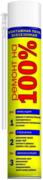 Ремонт на 100% монтажная пена