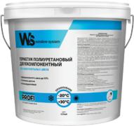 WS ПУ 724 герметик полиуретановый двухкомпонентный