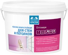 Ленинградские Краски Оптимум краска для стен и потолков