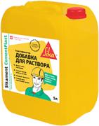 Sika Sikament Cementplast пластификатор добавка для раствора