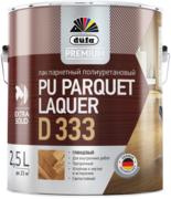 Dufa Premium PU Parquet Laquer D333 лак паркетный полиуретановый