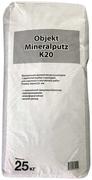 Caparol Objekt Mineralputz K20 минеральная декоративная финишная штукатурка