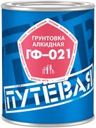 Путевая Марка ГФ-021 грунтовка алкидная
