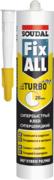 Soudal Fix All Turbo супер быстрый клей на базе гибридных полимеров SMX