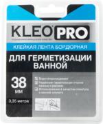 Клейкая лента бордюрная для герметизации ванной Kleo Pro