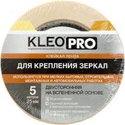 Клейкая лента для крепления зеркал Kleo Pro