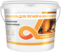Альфа обмазка для печей и каминов силикатная термостойкая