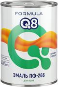 Formula Q8 ПФ-266 эмаль для пола алкидная