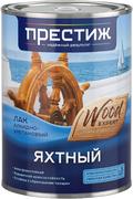 Престиж Wood Expert яхтный лак алкидно-уретановый