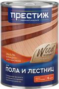 Престиж Wood Expert эмаль для пола и лестниц алкидно-уретановая