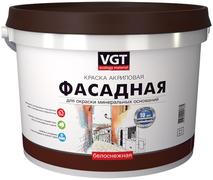 ВГТ ВД-АК-1180 краска акриловая фасадная