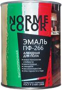 Norme Color ПФ-266 эмаль алкидная для пола