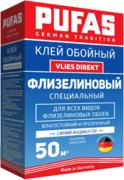 Пуфас Vlies Direkt клей обойный флизелиновый специальный с синим индикатором