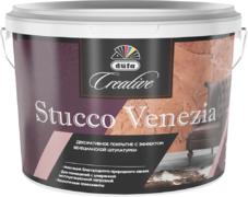 Dufa Creative Stucco Venezia декоративное покрытие с эффектом венецианской штукатурки