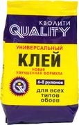 Quality универсальный клей для всех типов обоев