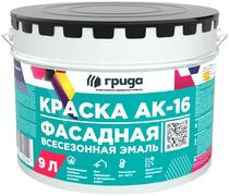 Грида АК-16 краска фасадная всесезонная