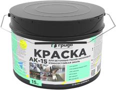 Грида АК-15 краска для бетонных полов акриловая