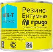 Грида МГХ-Т мастика резино-битумная