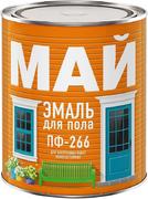 Май ПФ-266 эмаль