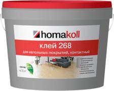 Homa Homakoll 268 клей для напольных покрытий контактный